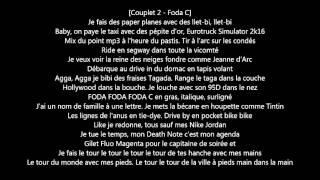 Columbine - 2K17 (paroles)