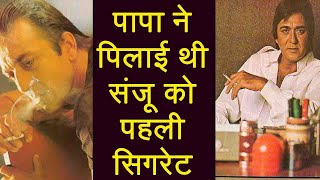 Gambar cover Sanju: Why Sunil Dutt gave a cigarette to Sanjay Dutt, Know the Real Story ।FilmiBeat