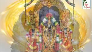 Divya Prabhandham - Mudal Thiruvandhadhi  - 1- 50_Nalaayira Divyaprabhandham