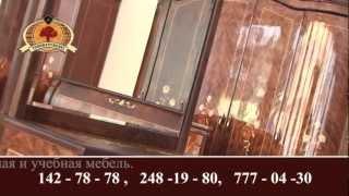 Салон ООО Тшкент Мебель(, 2012-03-06T08:15:54.000Z)