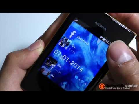 รีวิว Nokia Asha 503 ตอนที่ 2 : Fastlane