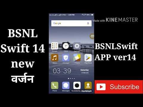 Bsnl Swift 14 new version doanload
