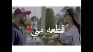 جراح و دانه 💕😫 ( مسلسل ذكريات لا تموت )