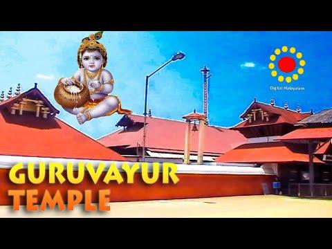 Guruvayur Sri Krishna Temple (Documentary)