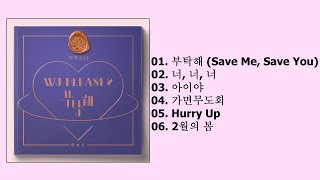 [MINI ALBUM] (우주소녀) WJSN - WJ PLEASE MP3