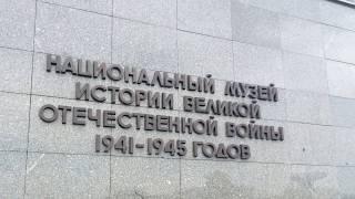 Подорожі Україною - музей ВВВ (2015-2016 нр) - ліцей ''Інтелект''