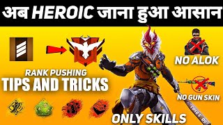 Rank Push Tips & Tricks Without Alok Without Gun Skins- Grandmaster कैसे जाएं?😨