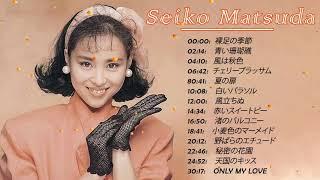松田聖子最高の歌 ~ Seiko Matsuda Single Medley live https://youtu.be/o90IiPwUZdA.