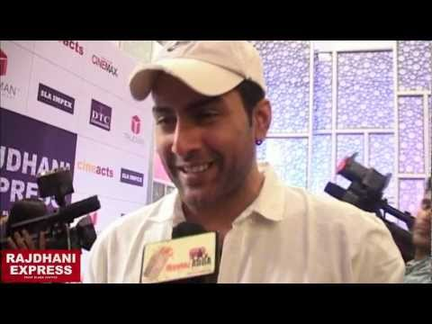 Sudhanshu Pandey's Exclusive Interview - Rajdhani Express Movie