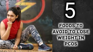 5 FOODS TO AVOID IN PCOS / How To Lose Weight & Fat Fast In PCOD / PCOS ?