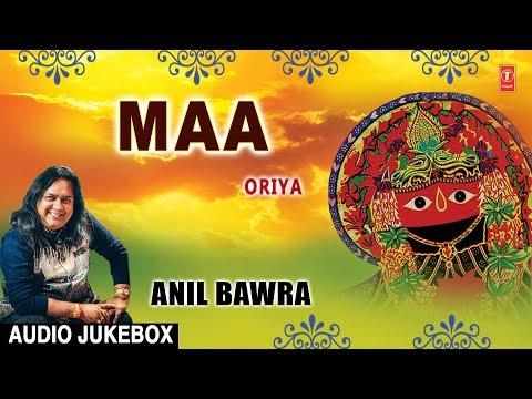 MAA I Oriya Devi Bhajans I ANIL BAWRA I Full Auduio Songs Juke Box