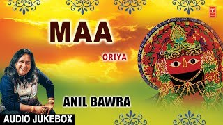 Subscribe our channel for more updates: http://www.youtube.com/tseriesbhakti Click on duration to play any song MANA MO MANDAR 00:00:00 E GADIBALA ...