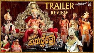 Kurukshetra Official Trailer 2019 Review Munirathna Ambarish Darshan Nikhil Kumar Kurukshetra