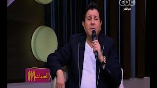 هاني شاكر يكشف حقيقة خلافه مع العندليب الأسمر .. فيديو