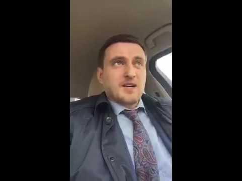 По Эрику и условиям его содержания в СИЗО