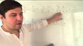 Математика 6 класс. Частные случаи умножения обыкновенных дробей