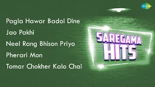 Pagla Hawar Badol Dine | Jao Pakhi | Neel Rang Bhison Priyo | Pherari Mon | Tomar Chokher Kalo Chai