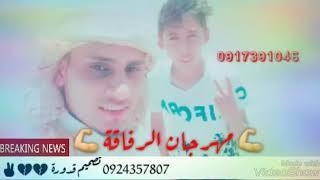أغاني مهرجان الليبي شتاوي Mp3