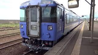 キハ183系 団体臨時列車 回送