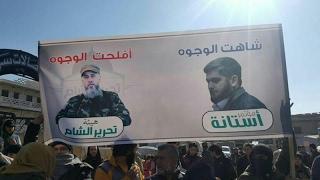 من تبجيل القائد الخالد إلى الشيخ المجاهد.. لماذا أغضبت صور قائد هيئة تحرير الشام السوريين؟