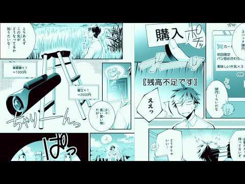スクウェア・エニックス「異世界マンガ」PV 2019 SPRINGラインナップ-B