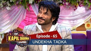 Undekha Tadka | Ep 65 | The Kapil Sharma Show | SonyLIV | HD