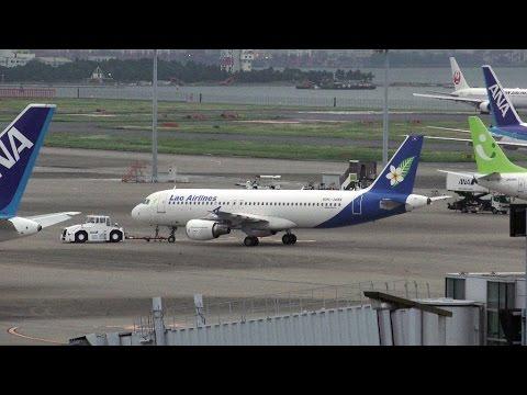 VIP Flight Plane (RDPL-34188 / A320-214 / Lao Airlines / 2015-07-02 16:49-18:19 JST / HND)