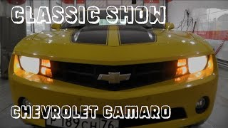 Тест Драйв Chevrolet Camaro 310 Л.С V6 3.6 L