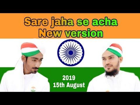 Muslim boy reciting Jana gana mana & Sare jaha se acha hindusta hamara #Muslimsarenotterrest