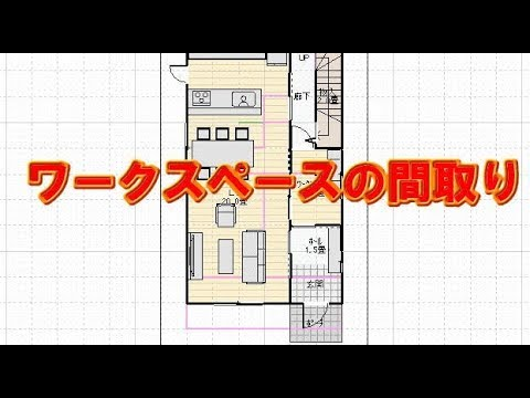 35坪4LDKのワークスペースのある住宅の間取り図