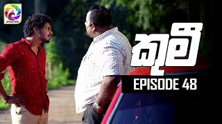 Kumi Episode 48 || 07th August 2019 Thumbnail