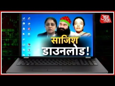 Vardaat: Police Recovers Honeypreet Insan's Laptops From Dera HQ