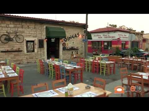 Oineas Mezedopoleio-Mousikotherapeftirio Limassol - 11810 Reservations
