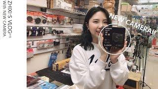 【韓國人留學生】韓國人在台灣的生活ㅣ終於買了照相機!대만에서 VLOG카메라 구입하기[LUMIX LX10]