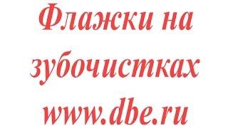 видео флажки с логотипом