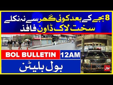 Curfew Timings in Karachi... badi breaking