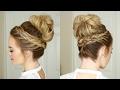 Dutch Braid High Bun | Missy Sue