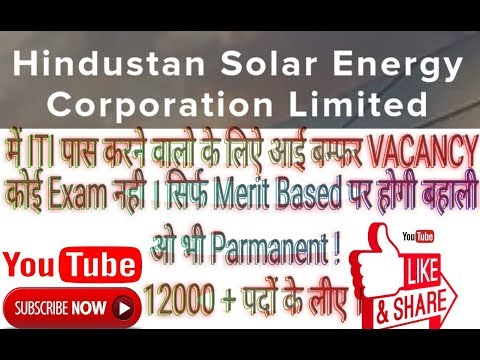 Hindustan solar energycorporation limited various Vacancy