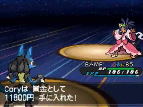 League Champion Iris Battle! - Pokemon Black 2 & White 2 ...