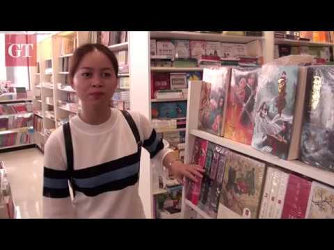 越南人怎么看中国?How do Vietnamese people view China?