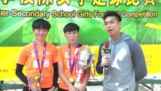 《體貼‧香港》全港中學校際女子足球決賽
