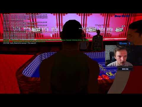 Видео Приглашение казино