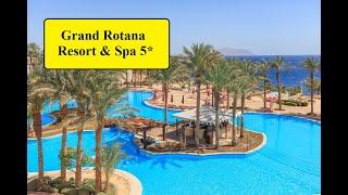 Египет 2020 обзор отеля Grand Rotana Resort Spa 5