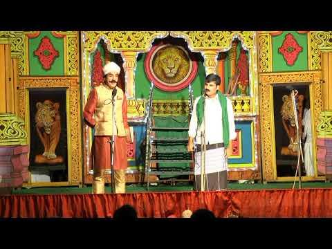 Dharmada Kanneeru - Kannada Drama - Bhaga3c