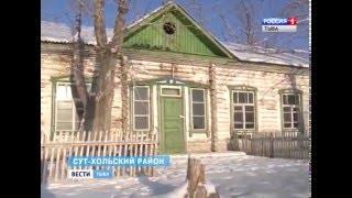 Три беды села Ишкин