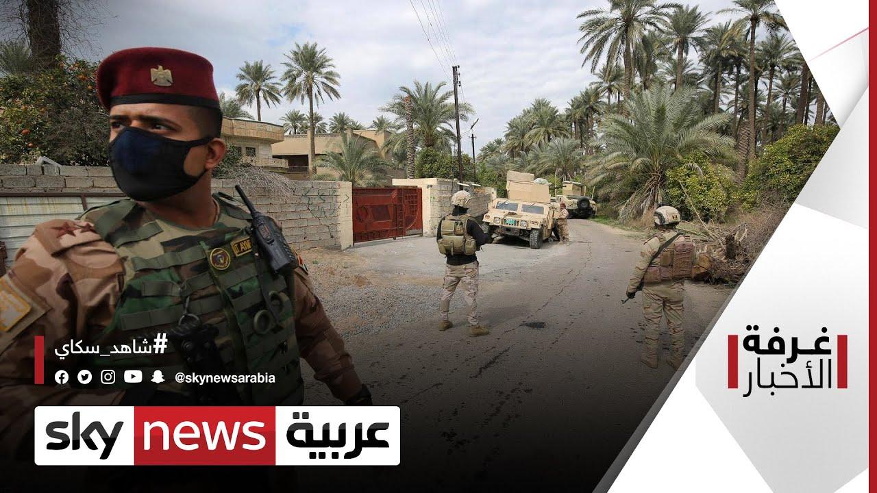 العراق.. الاغتيالات تتواصل بحق ضباط مكافحة الفساد  |#غرفة_الأخبار  - 00:54-2021 / 6 / 19