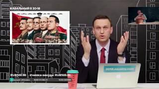 """Навальный про фильм """"СМЕРТЬ СТАЛИНА"""" и его запрет"""