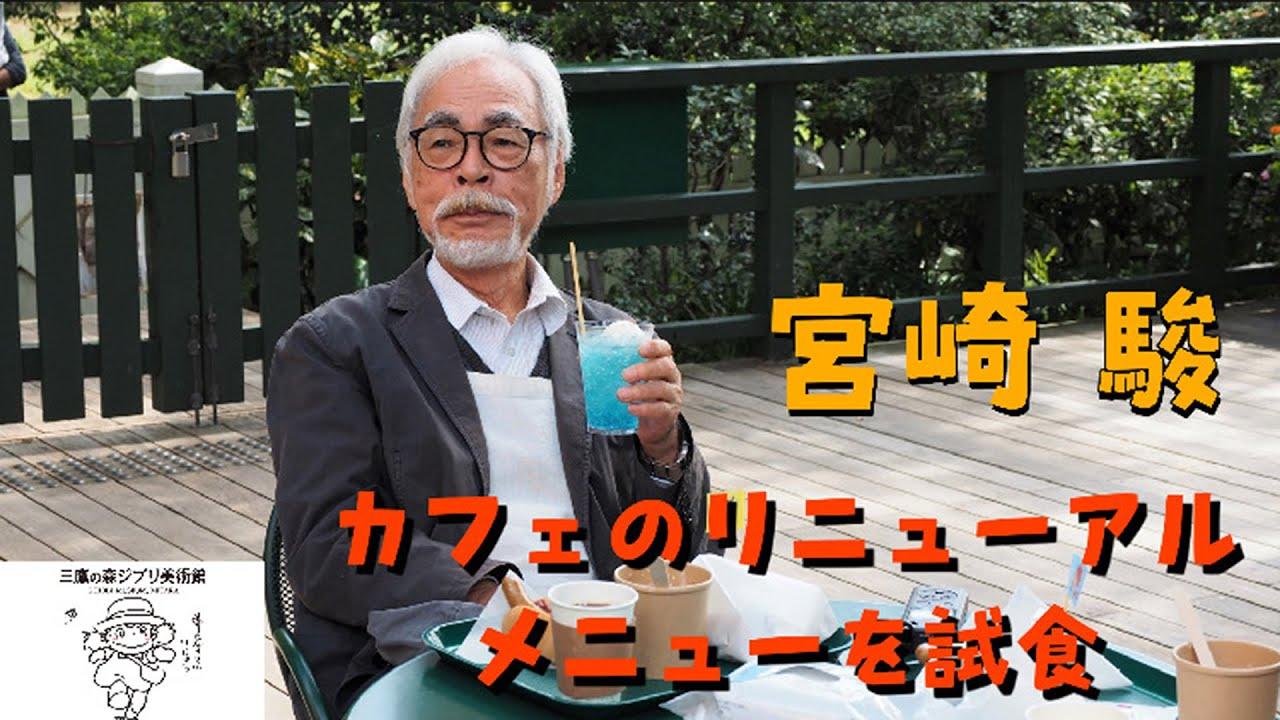 動画日誌 Vol.28「カフェリニューアルメニュー試食」