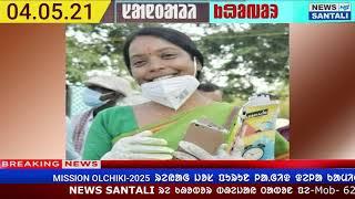 SANTALI NEWS  ELECTION RESULT   SANTAL ST CANDIDATE   MRITYUNJOY MURMU   DISOM ADIBASI SUSAR GOUNTA