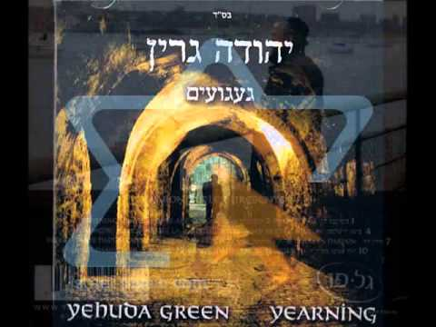 Yehuda Green - Yearning